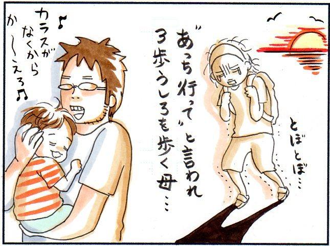 息子を「パパっ子」に育てたい!その計画は成功したかと思ったけれど…の画像8