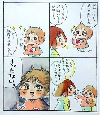 """「きったねぇ…」今日も3歳娘の""""純粋すぎる暴言""""が止まらない!の画像8"""