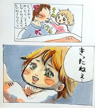 """「きったねぇ…」今日も3歳娘の""""純粋すぎる暴言""""が止まらない!の画像6"""