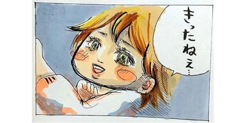 """「きったねぇ…」今日も3歳娘の""""純粋すぎる暴言""""が止まらない!のタイトル画像"""