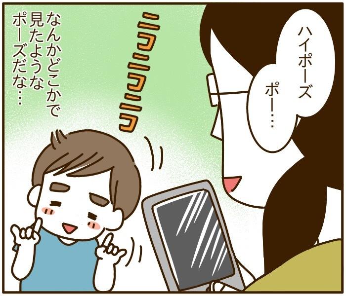 """3歳長男はすっかりフェミニスト♡一方、次男1歳の""""愛""""は痛すぎました…(笑)の画像5"""