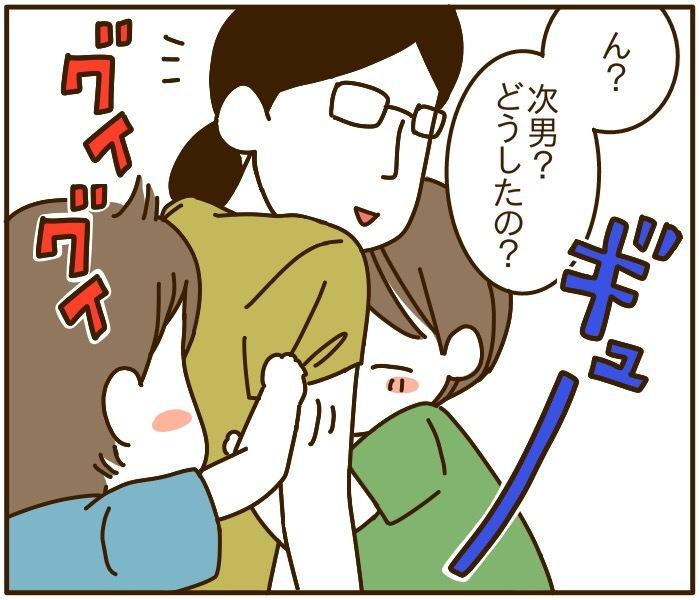 """3歳長男はすっかりフェミニスト♡一方、次男1歳の""""愛""""は痛すぎました…(笑)の画像10"""