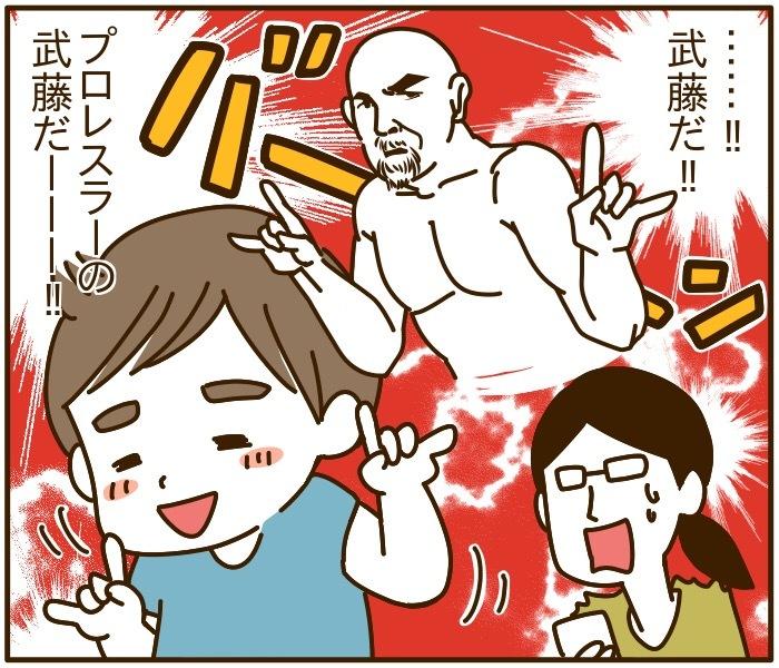 """3歳長男はすっかりフェミニスト♡一方、次男1歳の""""愛""""は痛すぎました…(笑)の画像6"""