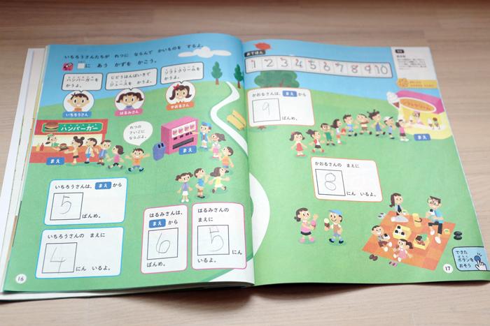 「デジタル教育よりも大事なのは家庭教育!」天才プログラマーがママ・パパの疑問に答えます!の画像12