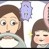 """「はい!おかげさまで」5歳女子の""""ありがた~い""""ご指導に、ギクッ!!のタイトル画像"""