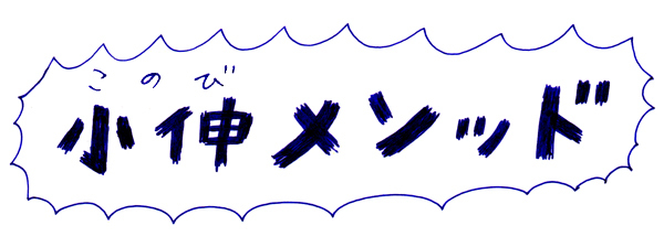 """毎日の""""お迎え""""を新たなメソッドで、いつもより楽しく…!?その方法を教えます。の画像10"""