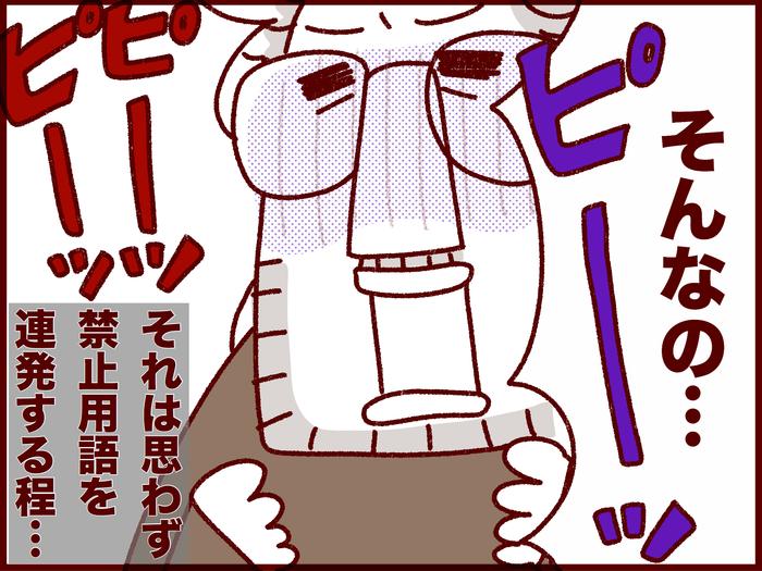文化の違いが一番出てる!? ベルギー育メン夫驚愕の日本のランドセル事情の画像4