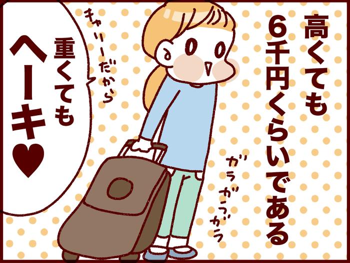 文化の違いが一番出てる!? ベルギー育メン夫驚愕の日本のランドセル事情の画像6