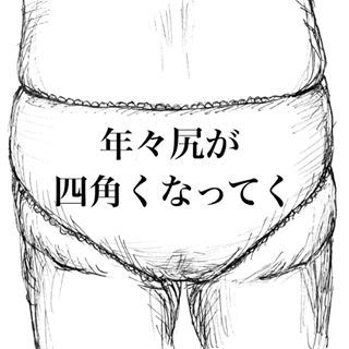 ラッシュガード必須!産後太りにすね毛…「私がモデル?」との声が続出!の画像7