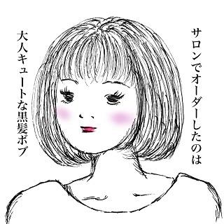 ラッシュガード必須!産後太りにすね毛…「私がモデル?」との声が続出!の画像11