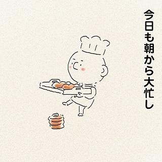 世界一かわいいパン屋さん!?パパお手製「つむパン」にいらっしゃいませ!の画像35