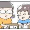 計画的にやれば良かった…(涙)。たくさんの宿題に翻弄された母と子の夏休みのタイトル画像