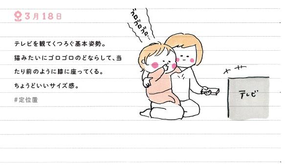 納豆デビューにご満悦♡娘ちゃんがイイ味出してる「hibi家」の日常を覗こう!の画像7