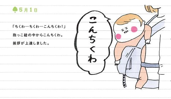納豆デビューにご満悦♡娘ちゃんがイイ味出してる「hibi家」の日常を覗こう!の画像13