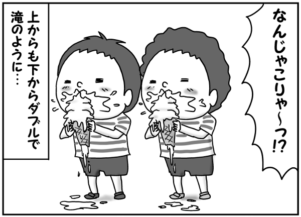 夏の思い出にソフトクリームを食べよう!さて、双子の反応やいかに…!?の画像14