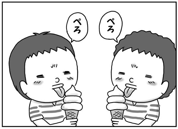 夏の思い出にソフトクリームを食べよう!さて、双子の反応やいかに…!?の画像4