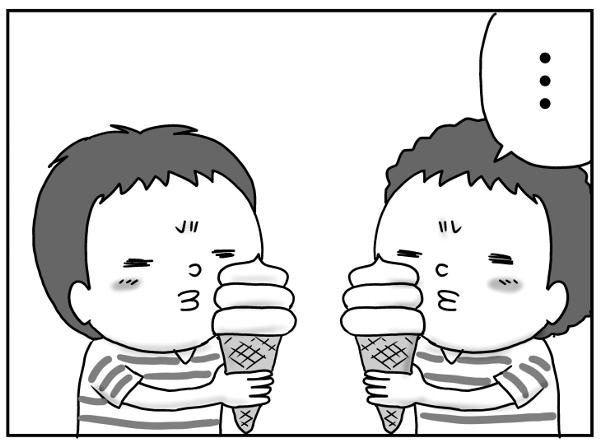 夏の思い出にソフトクリームを食べよう!さて、双子の反応やいかに…!?の画像3