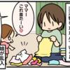"""あれもこれも着たい!乾いた洗濯物がまるで""""宝の山""""な3歳娘にキュン…♡のタイトル画像"""