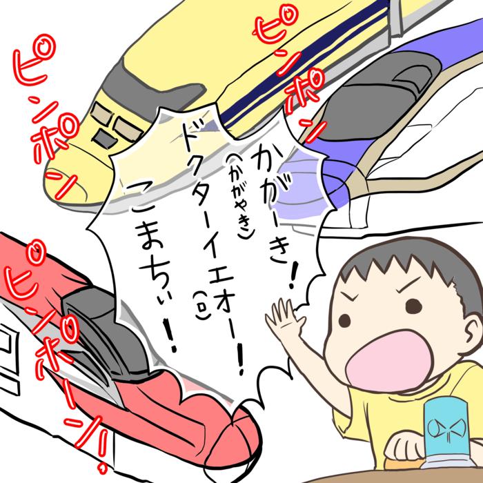 眺める角度がマニアックすぎる…(笑)寝ても覚めても新幹線!な「子鉄」あるあるの画像6