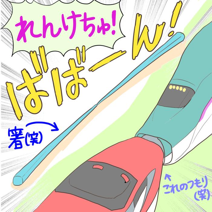 眺める角度がマニアックすぎる…(笑)寝ても覚めても新幹線!な「子鉄」あるあるの画像9