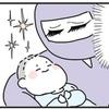 """「うちの甥っ子はスーパーアイドル!」今日も""""おばバカ""""が止まらない!のタイトル画像"""