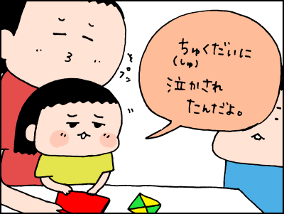 なかなか宿題が終わらない…。焦る小4兄の涙のワケは?の画像4
