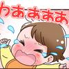 スキンケアのお悩み解決!赤ちゃんとママの笑顔あふれる毎日を願って。のタイトル画像