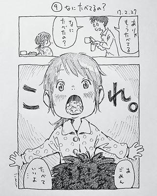 ついに始まった「なんで」攻勢!無邪気な3歳娘の言動に、パパはついて行けるのか…!?の画像16