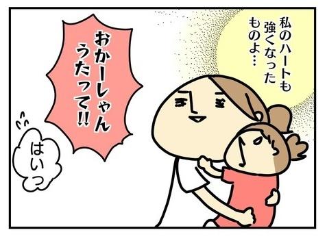 パパとママの期待を鮮やかに裏切る!3歳娘の想定外な言動に泣き笑い!の画像1