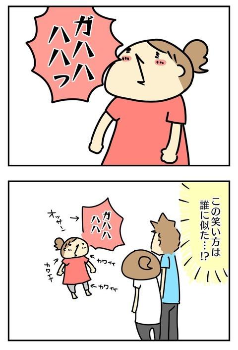パパとママの期待を鮮やかに裏切る!3歳娘の想定外な言動に泣き笑い!の画像14