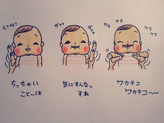 魅惑のむっちりほっぺがたまらない!「おもち系赤ちゃん」の癒やしパワーが…すごい♡の画像19