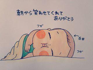 魅惑のむっちりほっぺがたまらない!「おもち系赤ちゃん」の癒やしパワーが…すごい♡の画像9
