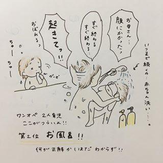 毎日激闘!ママの「ほぼワンオペ2人育児」を、思わず応援したくなる!の画像19