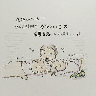 毎日激闘!ママの「ほぼワンオペ2人育児」を、思わず応援したくなる!の画像23