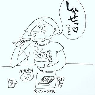 モリモリ食べる姿が愛おしい!9月は「これぞ食欲の秋」なシーンを一挙ご紹介!の画像15