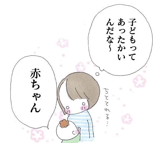 やさしすぎて泣ける…妊娠中にもらった4歳児からの「赤ちゃんへのメッセージ」の画像7
