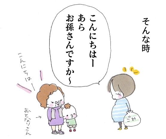 やさしすぎて泣ける…妊娠中にもらった4歳児からの「赤ちゃんへのメッセージ」の画像4