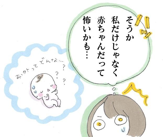 やさしすぎて泣ける…妊娠中にもらった4歳児からの「赤ちゃんへのメッセージ」の画像9