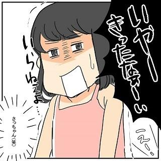 """妹がイヤイヤ期で""""兄はツライよ""""!?健気に頑張るお兄ちゃんを応援したい!の画像5"""