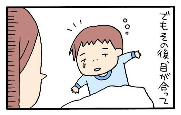 寝言で義母を呼ぶ息子。この時のママの気持ちは、まるで…!?の画像3