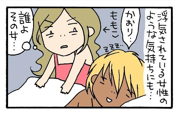 寝言で義母を呼ぶ息子。この時のママの気持ちは、まるで…!?の画像2