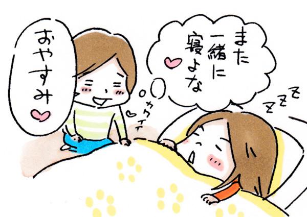 昔から寝つきが早い娘。数年ぶりに一緒に寝てみると…!?の画像13