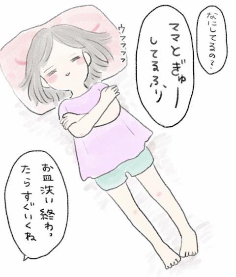 「そのおねだり、反則でしょw」癒し系6歳女子のピュアすぎる一言がたまらない♡の画像2
