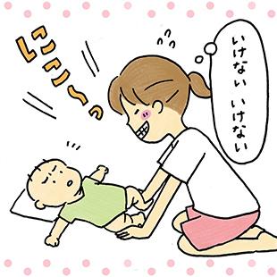 首が「座る」じゃなかったの!?新米ママの毎日は、発見と驚きの宝石箱やぁ〜!の画像21