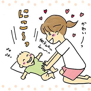 首が「座る」じゃなかったの!?新米ママの毎日は、発見と驚きの宝石箱やぁ〜!の画像22