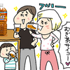 """安心・安全に飲める""""乳児用規格適用食品""""の「健康ミネラルむぎ茶」で冬の健康習慣をはじめましょう!のタイトル画像"""