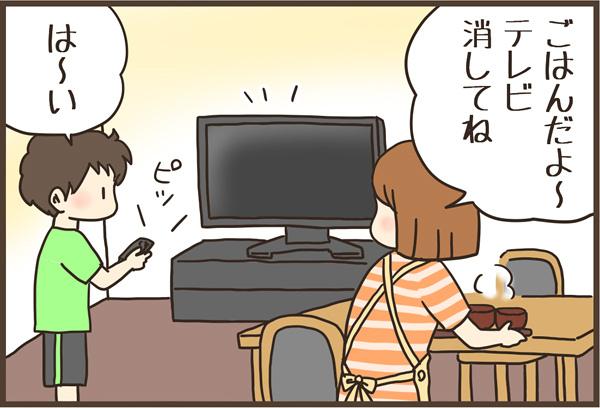 食事の時、テレビつける?つけない?家族の会話が広がったテレビとの付き合い方の画像1