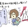 「育児楽しもー!」(白目)… 燃え尽き系ママの、0歳育児生活24時!のタイトル画像