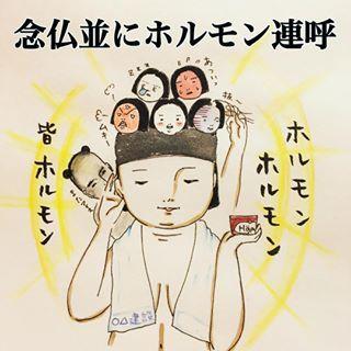 息子の「パイザップ」効果絶大すぎ…!新米ママの愉快な絵日記に爆笑!!の画像11