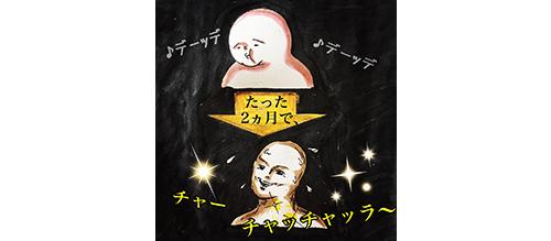 息子の「パイザップ」効果絶大すぎ…!新米ママの愉快な絵日記に爆笑!!のタイトル画像